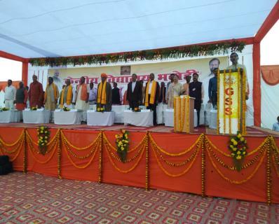 Opening of K V Bhadohi
